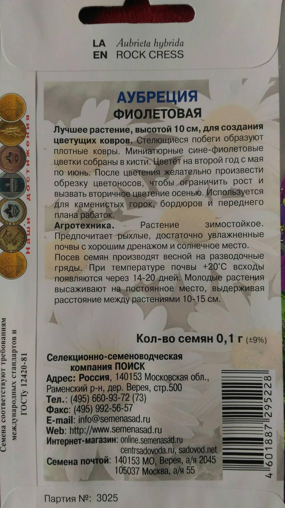Грибы анонимно Каспийск Психоделики Без кидалова Черкесск