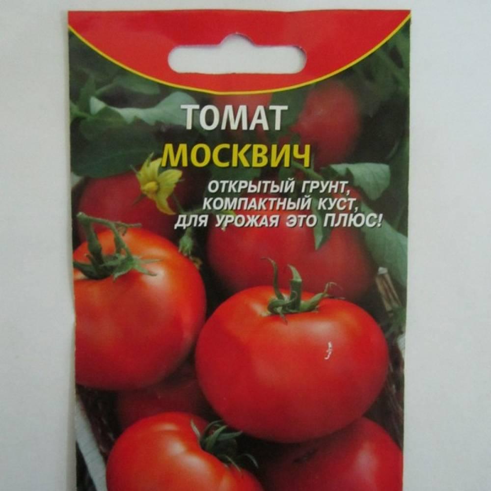 томат москвич отзывы и фото аксессуары купить хабаровске